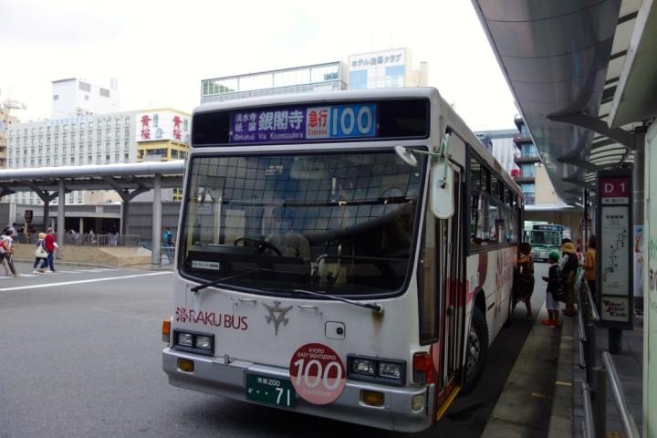 RX100-DSC04510