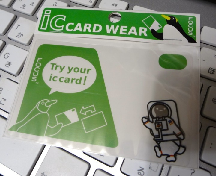 iC_CARD_WEAR1DSC01292