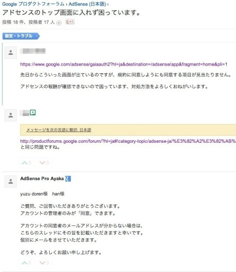 GoogleAdSense3