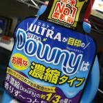 UltraDowney-Aprilfresh1DSC01314