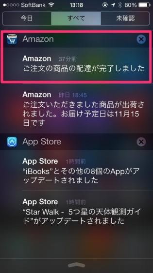 amazon-mobile-4