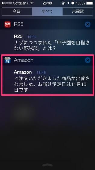 amazon-mobile-5