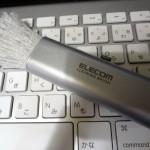 elecom-kbr-007-1DSC01448