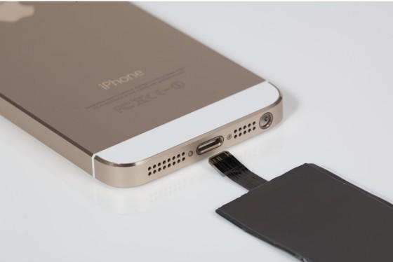 iQiMobileForiPhone-2