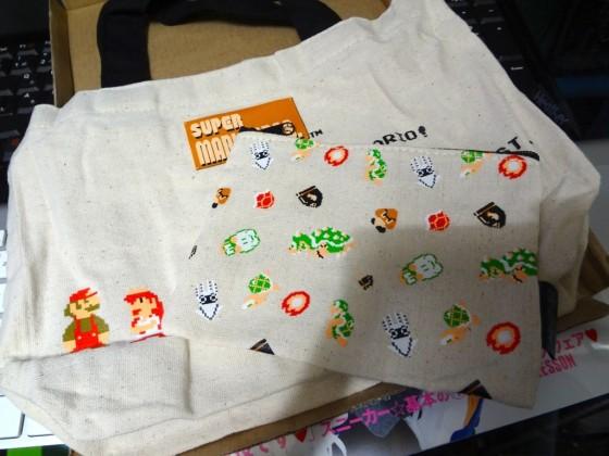 mini-mario-bag1DSC01373