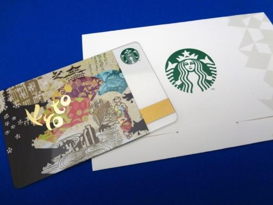 starbacks-card