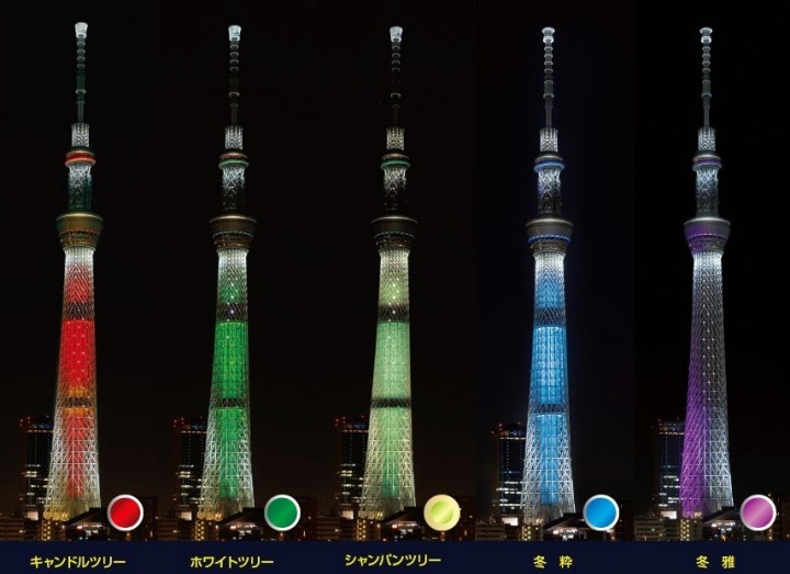 tokyo-sky-treee-christmas-special-lighting-1