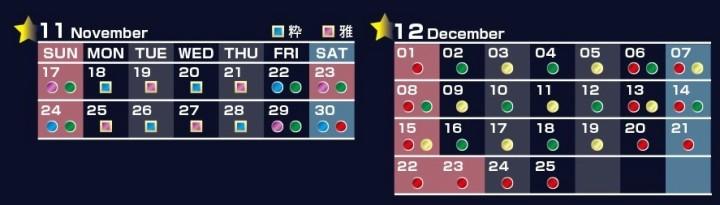 tokyo-sky-treee-christmas-special-lighting-2