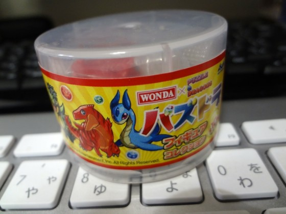 wonda-puzzdra-1DSC01406