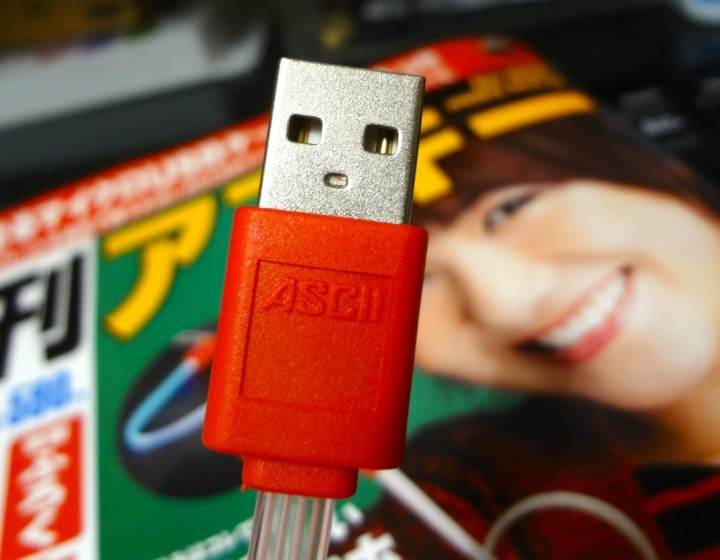 ascii-lighting-usb-cable-1DSC01795