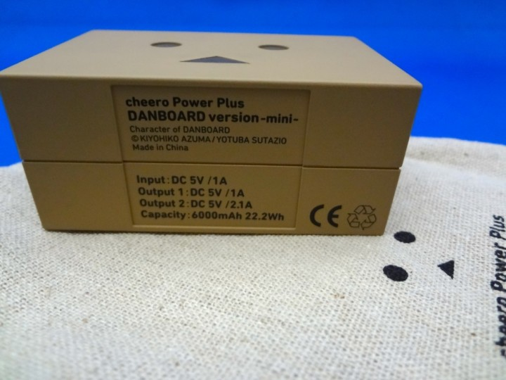 cheero-power-plus-danboard-version-mini-1DSC01619