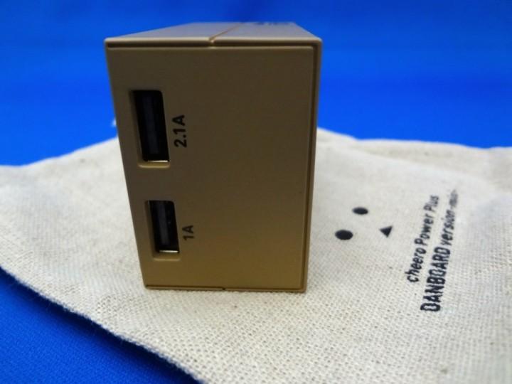 cheero-power-plus-danboard-version-mini-1DSC01621