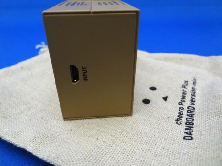 cheero-power-plus-danboard-version-mini-1DSC01623