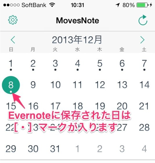 iphone-moves-20