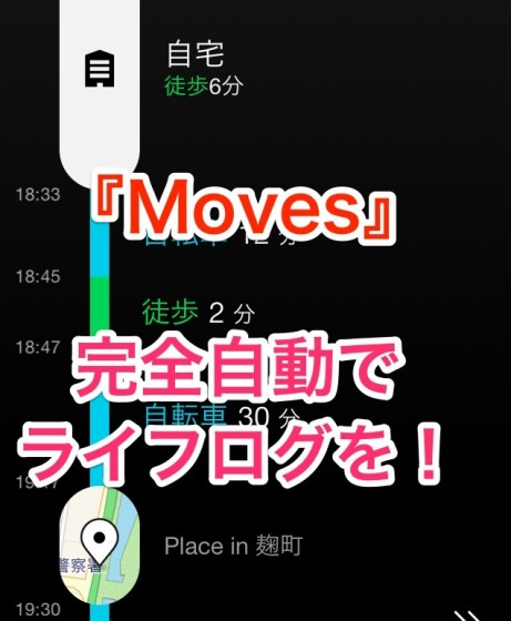 iphone-moves-23