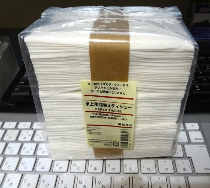 muji-desk-tissue-box-1DSC01351