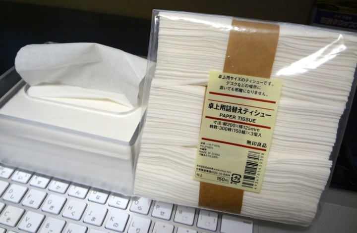 muji-desk-tissue-box-1DSC01354