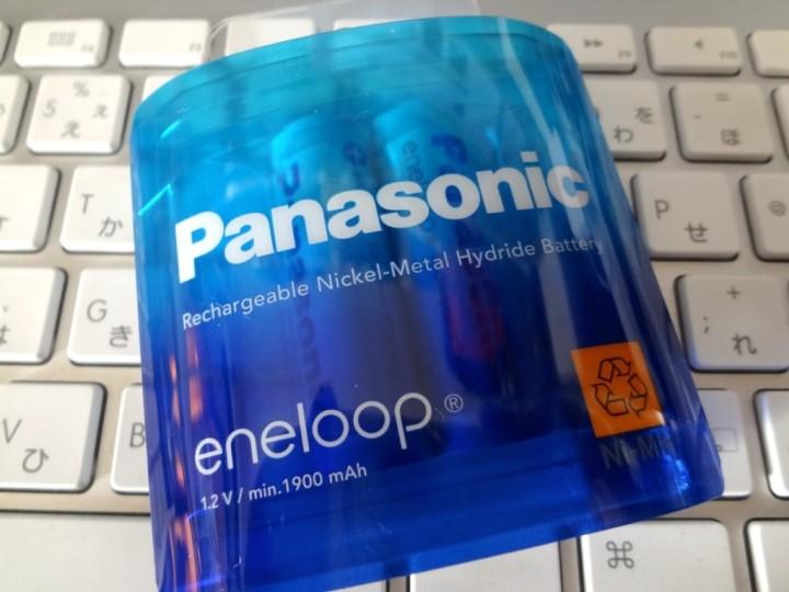 planned-eneloop-1DSC01329