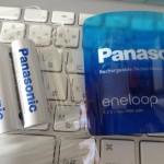 planned-eneloop-1DSC01331