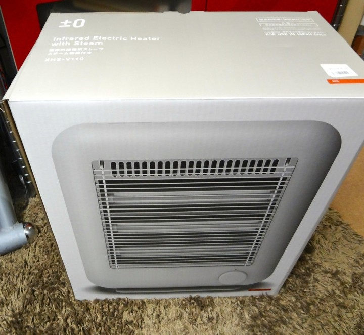 plus-minus-zero-steam-infrared-electric-heater-xhs-v110-1DSC01731