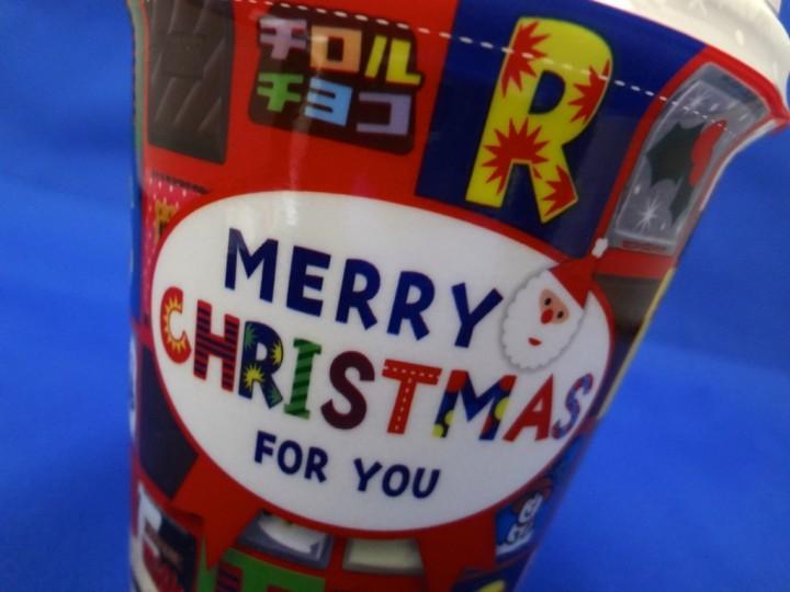 tirol-chocolate-christmas-cup-1DSC01517