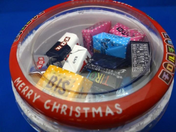 tirol-chocolate-christmas-cup-1DSC01519