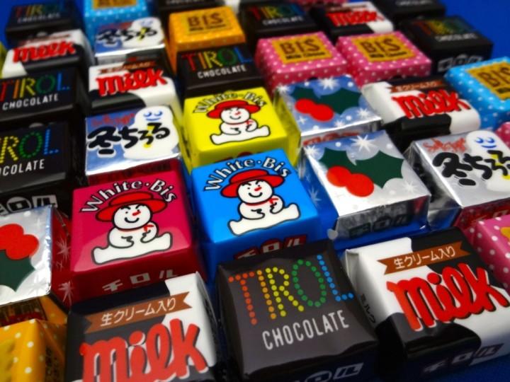 tirol-chocolate-christmas-cup-1DSC01536