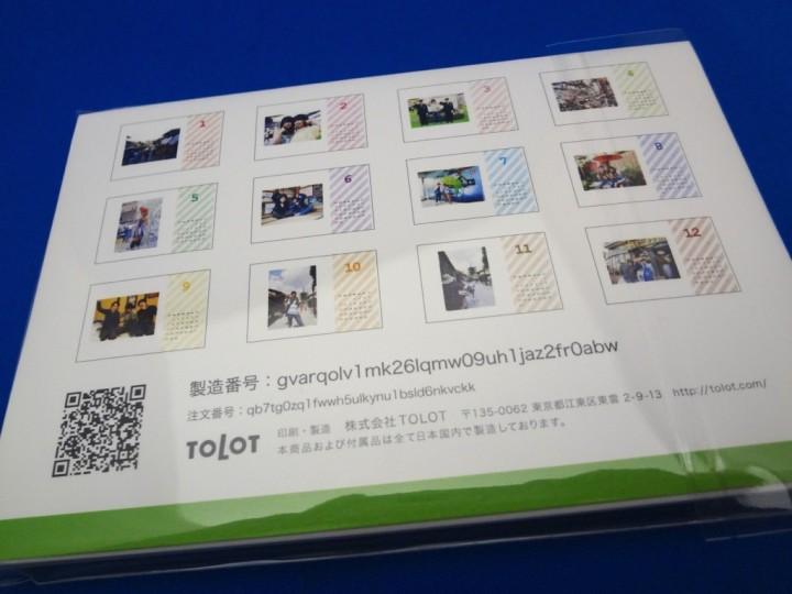 tolot-calendar-1DSC01867