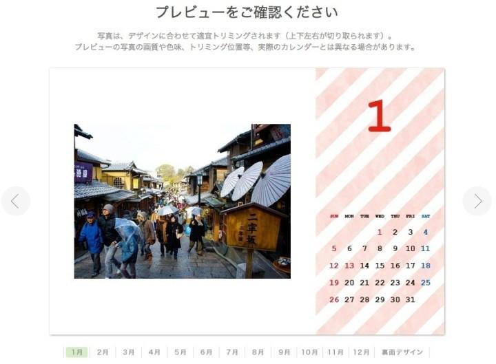 tolot-calendar-8