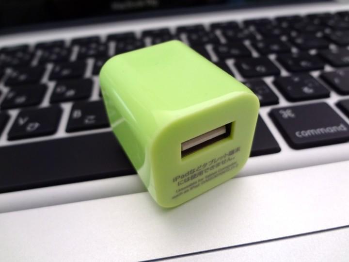 daiso-usb-ac-adapter-1DSC02140