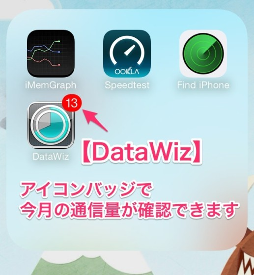 data-wiz-1