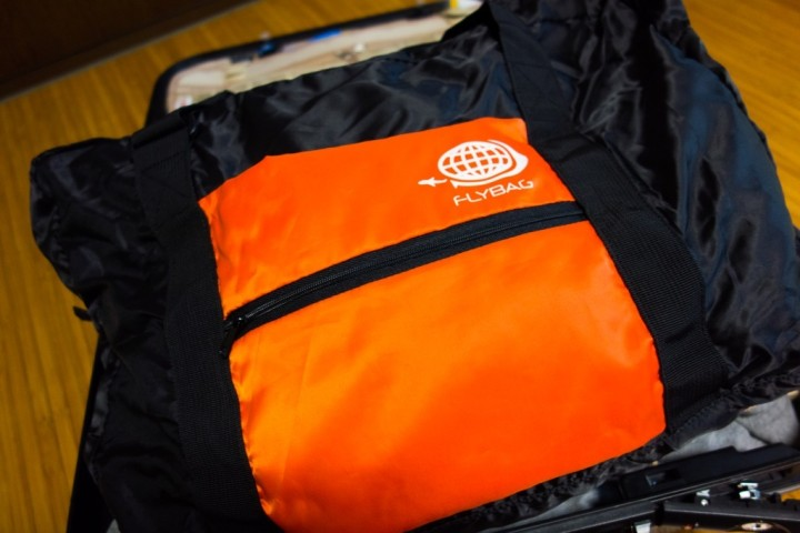 fly-bag-RX100-DSC06662