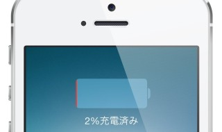 iphone-ios7-bug-1