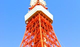 tokyo-tower-lightup-1