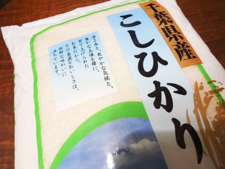 amazon-rice-1DSC02458