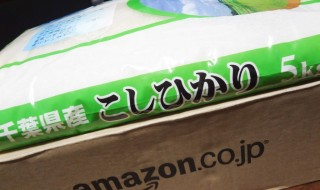 amazon-rice-1DSC02461