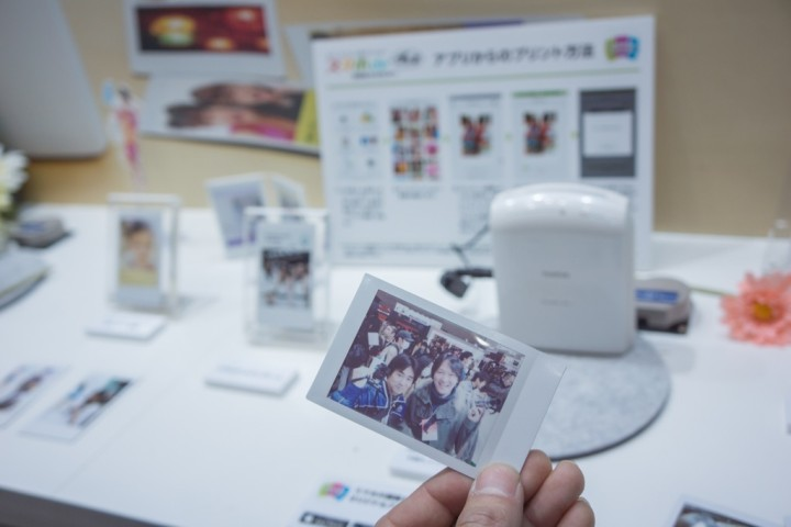 instax—share-sp1-NEX7-2DSC01133