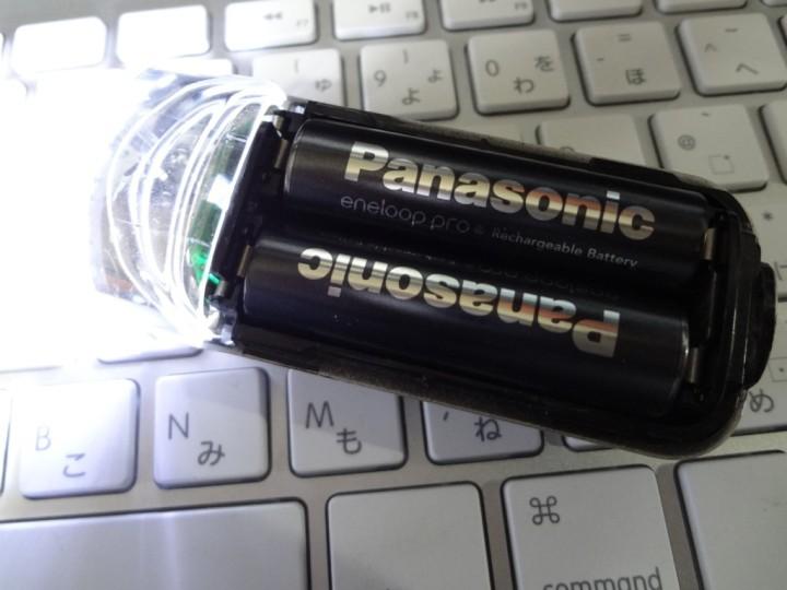 eneloop-pro-1DSC02389
