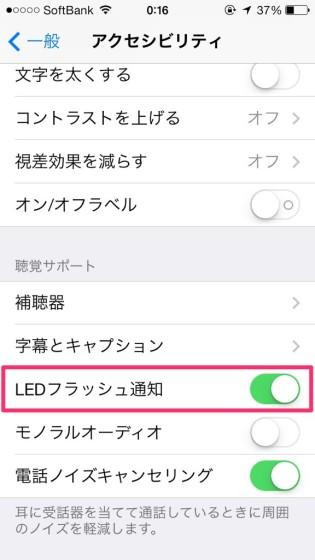 led-flash-bulb-notice-IMG_1522