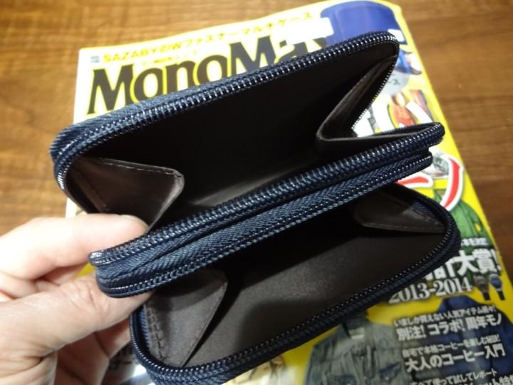 mono-max-2014-03-1DSC02504