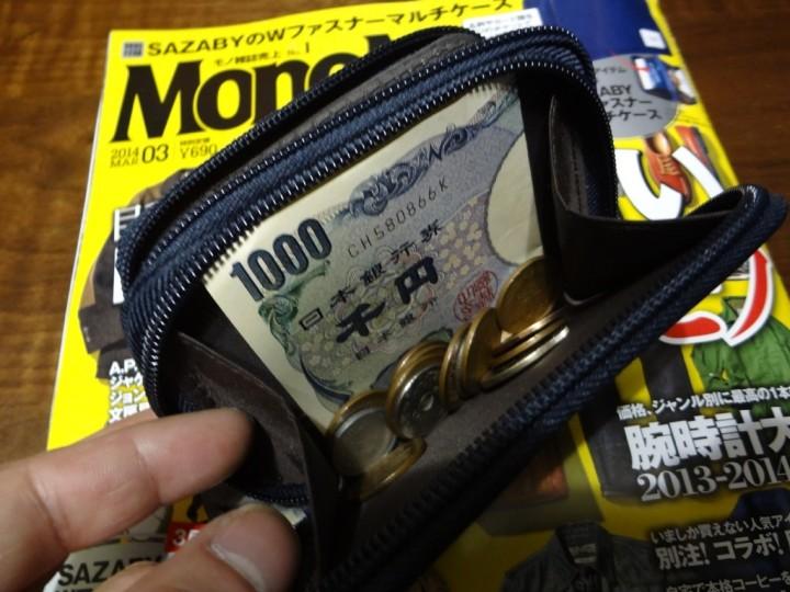 mono-max-2014-03-1DSC02506
