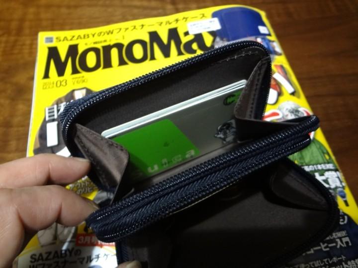 mono-max-2014-03-1DSC02508