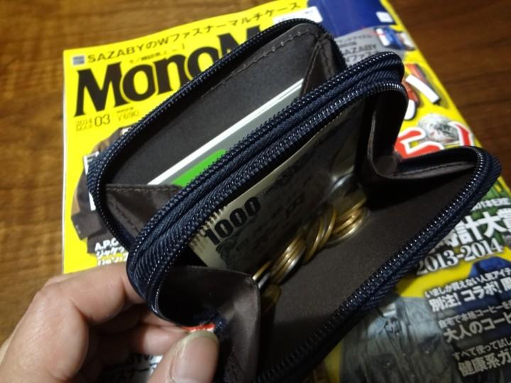 mono-max-2014-03-1DSC02509