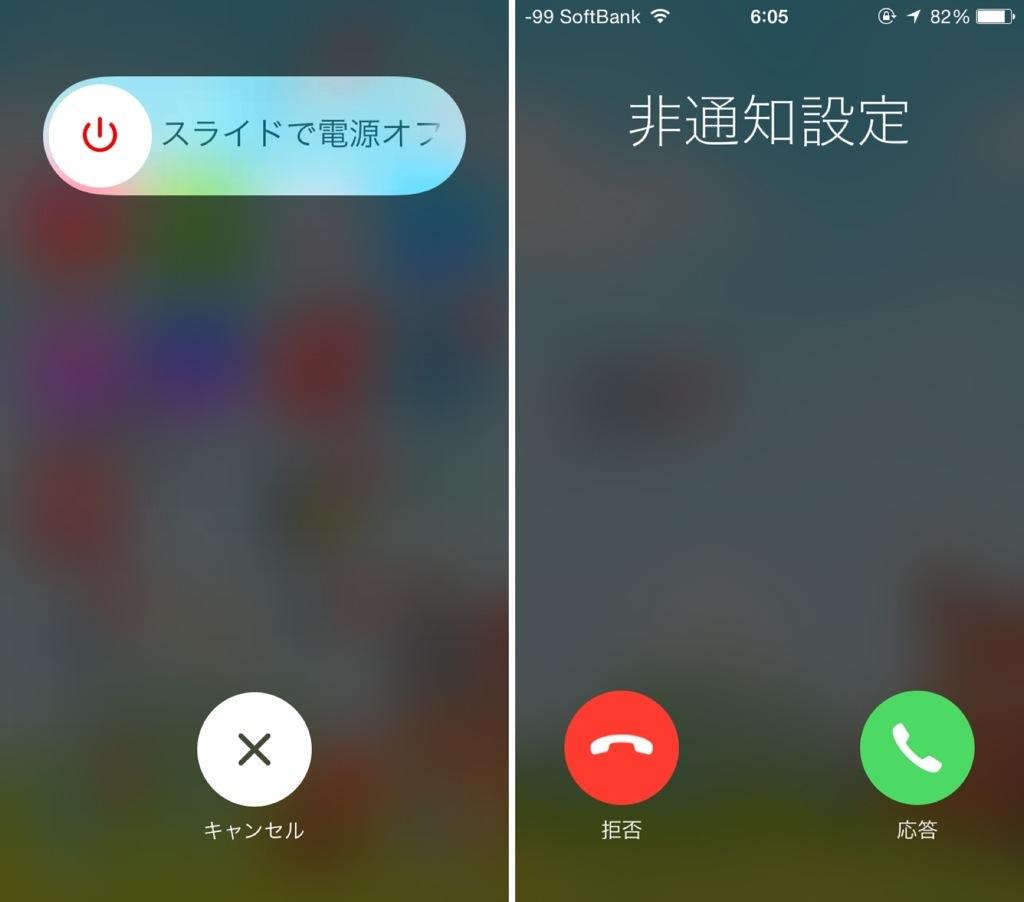 iphone 着信 音 デフォルト ダウンロード