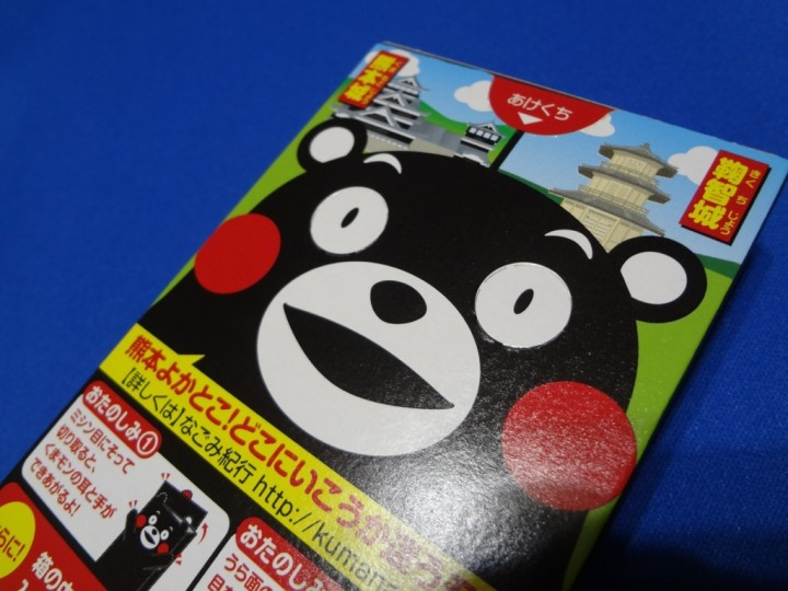 kumamon-pocky-1DSC02635
