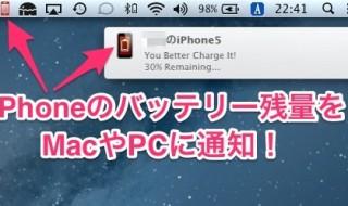 mac-ibetter-charge-1