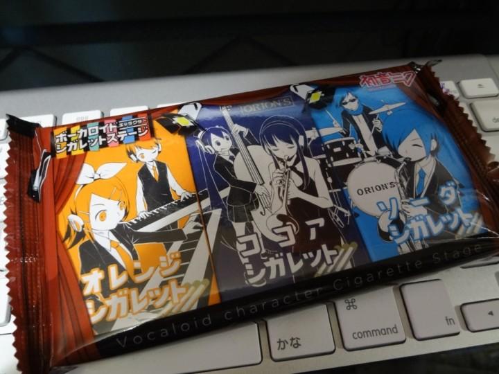 miku-cocoa-cigarette-1DSC02598
