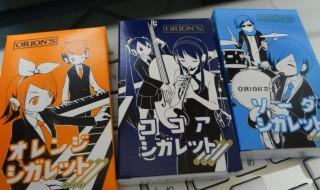 miku-cocoa-cigarette-1DSC02607
