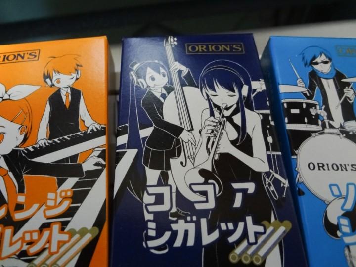 miku-cocoa-cigarette-1DSC02609