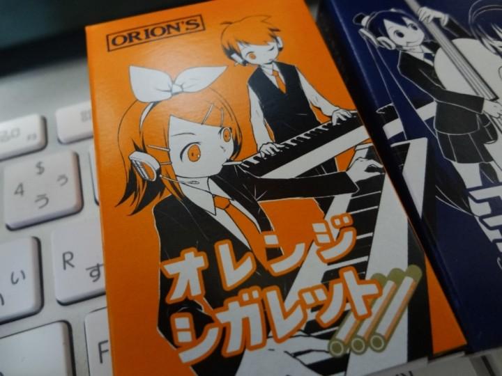 miku-cocoa-cigarette-1DSC02611